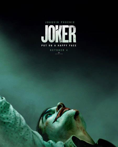 ▲ 영화 조커 포스터
