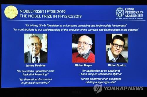 ▲ 2019년 노벨 물리학상을 공동으로 수상한 천체물리학자들. 왼쪽부터 캐나다계 미국인 제임스 피블스(84), 스위스의 미셸 마요르(77), 디디에 쿠엘로(53). [EPA=연합뉴스]
