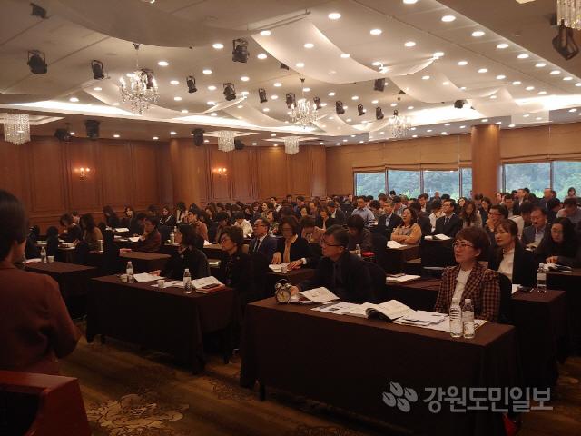 ▲ 강원도교육연구원(원장 김혜영)은 10일 춘천베어스호텔에서 '2019 강원교육 정책연구 결과 보고회'를 가졌다.