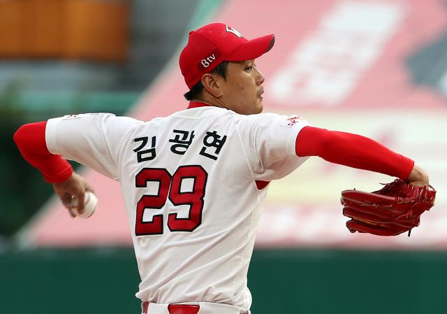 ▲ SK 선발투수 김광현