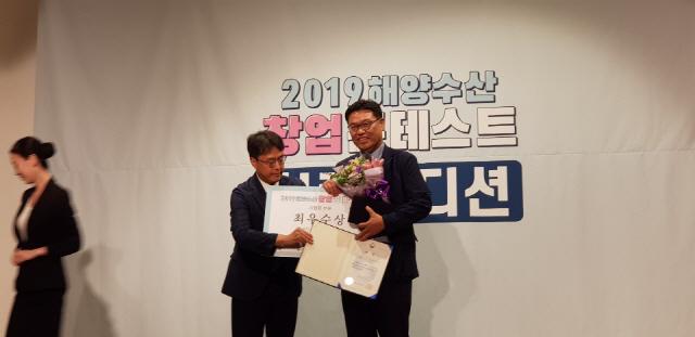 ▲ 주신글로벌테크는 기술력과 사회적 가치를 인정받아 올해 해양수산부 해양수산창업 콘테스트에서 최우수상을 수상했다.