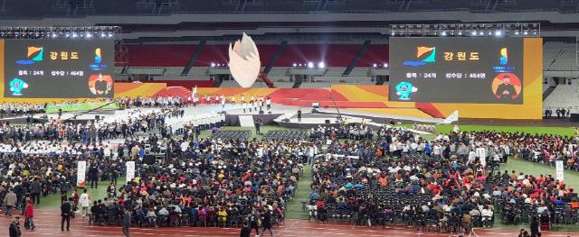 ▲ 제39회 전국장애인체전 개회식이 15일 오후 잠실종합경기장에서 열렸다.