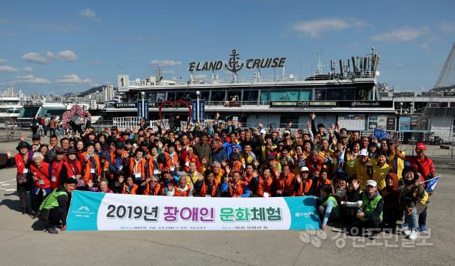 ▲ 강원랜드 복지재단은 16일 서울에서 폐광지역 장애인들과 맞춤형 여행 프로그램을 진행했다.
