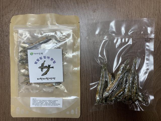 ▲ 인제 봉산식품이 국내 최초로 빙어로 만든 반려동물 간식.