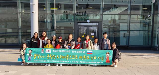▲ 러시아 하바롭스크주 한국문화의날에서 한국대표로 공연하는 풀빛아이중창단.