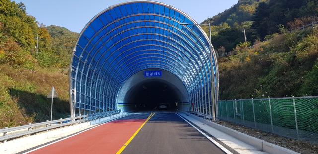 ▲ 월명터널이 21일 공식 개통됐다.