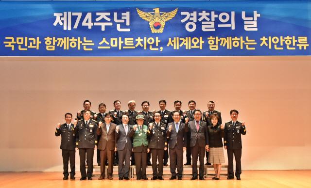 ▲ 강원경찰청(청장 김재규)은 21일 대강당에서 400여명이 참석한 가운데 '제74주년 경찰의 날 기념식'을 열었다.