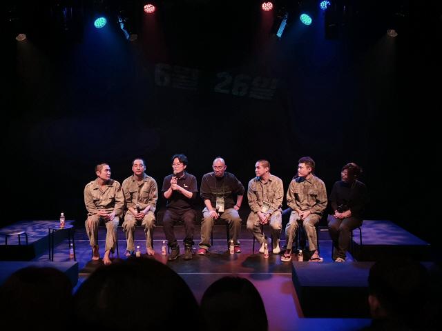▲ 공연 후 진행된 관객과의 대화