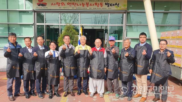 ▲ 양양 낙산사와 무산복지재단은 2일 지역 기관단체장이 차가한 가운데 사랑의 연탄 봉사활동 발대식을 개최했다.