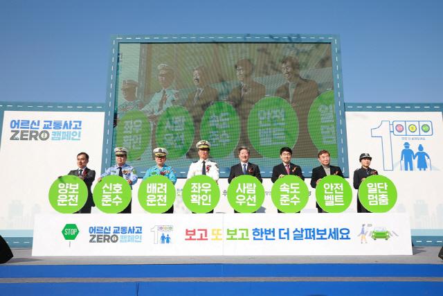▲ 도로교통공단의 '어르신 교통사고 ZERO캠페인 행사가 최근 서울 종로구 광화문 일대에서 열렸다.
