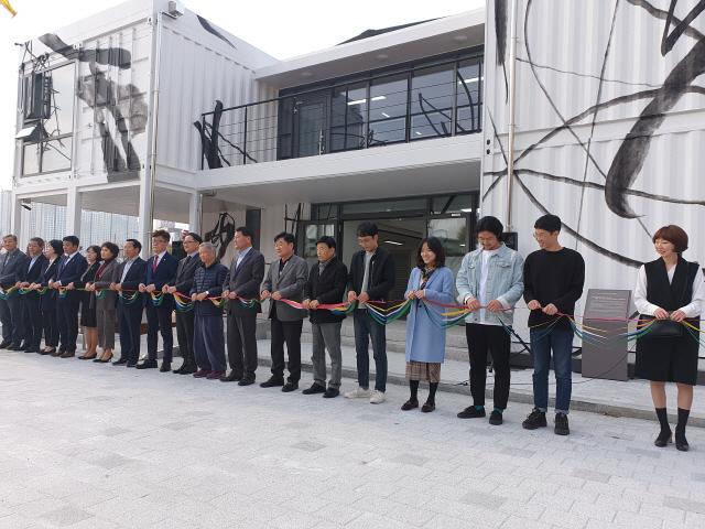 ▲ '예술소통공간 곳' 개관식이 6일 춘천 몸짓극장 인근에서 열렸다.