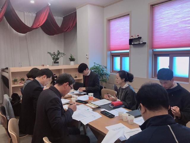 ▲ 7일 도청 행복쉼터에서 열린 '제4차 저출산·고령사회 기본계획' 수립 대비 청년분과 회의 모습.