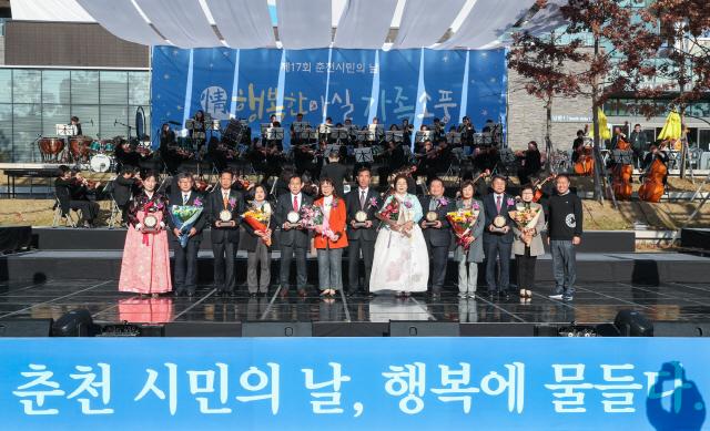 ▲ 제17회 춘천시민의 날 행사가 8일 오후 시청 광장에서 열려 이재수 시장과 춘천시민상 수상자들이 기념사진을 찍고 있다.
