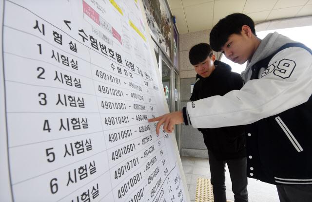 ▲ 2020학년도 대학수학능력시험을 하루 앞 둔 13일 시험장이 마련된 춘천고에서 수험생들이 고사장을 확인하고 있다.    최유진