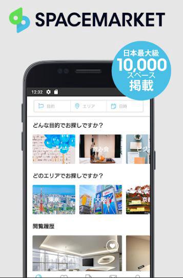 ▲ 공간공유 플랫폼 스페이스마켓은 1만6000곳 이상의 공간을 보유해 공간 소유자와 사용자를 연결해준다.