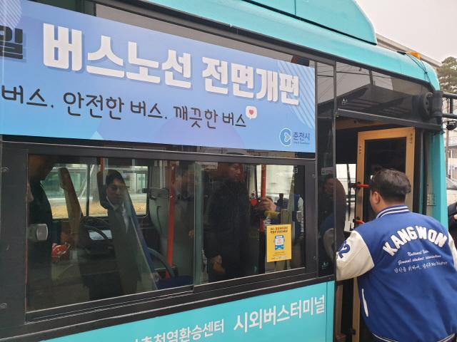 ▲ 15일 오전 강원대학교로 향하는 버스를 탑승하기 위해 강원대학교 학생이 300번 버스에 탑승하고 있다.