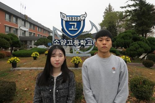 ▲ 이주영(오른쪽), 심연지(왼쪽) 학생