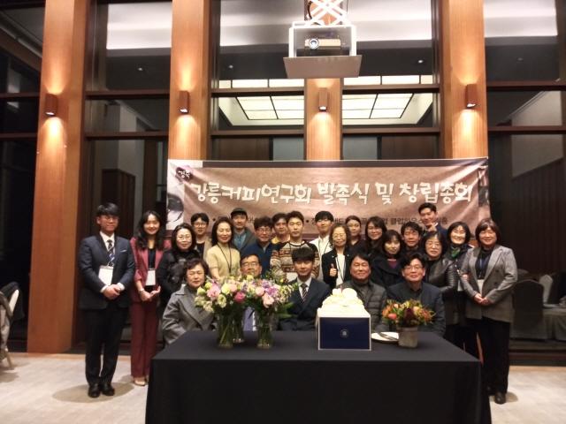▲ 강릉커피연구회가 지난 15일 밤 라카이샌드파인리조트에서 창립총회를 열었다.