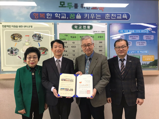 ▲ 월드비전 강원지역본부(본부장 최창일)는 19일 강한원 춘천교육장에게 2019 지구촌 사랑나눔 후원금 기증서를 전달했다.