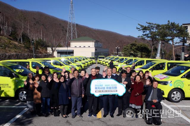 ▲ 강원랜드 복지재단은 19일 하이원 팰리스호텔에서 '2019년 복지시설 차량지원 전달식'을 개최하고 도내 사회복지시설과 기관에게 총 22대의 차량을 전달했다.