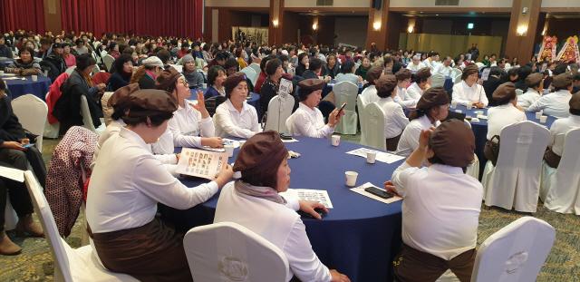 ▲ 제2회 강원음식 세계화 컨퍼런스가 22일 호텔인터불고 원주에서 열렸다.