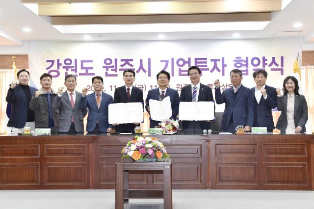 ▲ 길림양행 원주기업도시 공장 신설 투자협약식이 29일 오전 시청에서 열렸다.