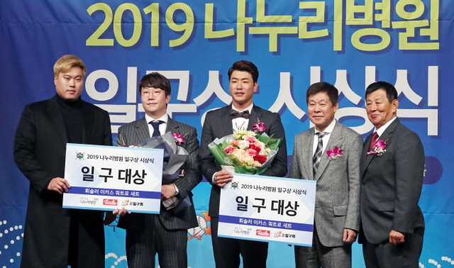 ▲ SK 와이번스 김광현(가운데)과 KIA 타이거즈 양현종(왼쪽 두 번째)이 6일 오전 서울 강남구 리베라호텔에서 열린 '2019 나누리병원 일구상' 시상식에 공동 대상을 수상하고 있다. 왼쪽은 류현진. 2019.12.6