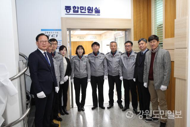 ▲ 춘천경찰서가 9일 민원동 1층에서 통합민원실 개소식을 가졌다.통합민원실 운영은 춘천경찰서가 도내에서 처음이다.