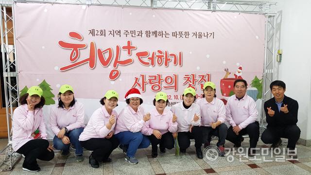 ▲ 춘천 동부교회(담임목사 김한호)는 10일 교회에서 남부노인복지관,청소년문화의집,아이돌봄지원센터와 함께 일일찻집 행사를 가졌다.