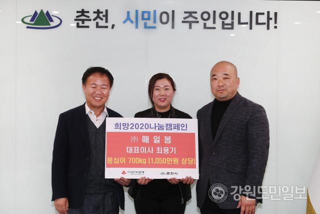 ▲  매일봄(대표이사 최용기)은 10일 시청을 방문해 취약계층을 위한 옹심이 700봉을 전달했다.