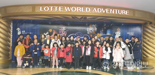 ▲  춘천드림스타트는 10일 드림스타트 아동과 가족을 대상으로 서울 롯데월드에서 '가족과 함께 떠나는 신나는 나들이' 프로그램을 진행했다.