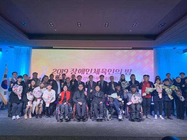 ▲ 2019장애인체육인의 밤 및 제39회 전국장애인체육대회 해단식이 10일 춘천 스카이컨벤션웨딩홀에서 200여명이 참석한 가운데 열렸다.