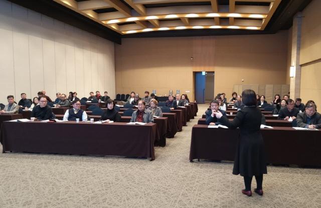 ▲ 강릉원주대 LINC+사업단 등이 주관한 제3회 강릉지역사회혁신 컨퍼런스가 10일 라카이 샌드파인에서 열렸다.