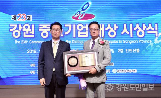 ▲ 제23회 강원중소기업대상 장려상. (주)삼진지엔에프    최유진