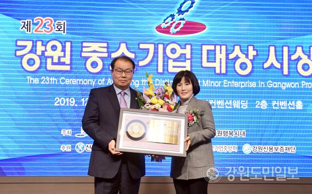 ▲ 제23회 강원중소기업대상 특별상. 주식회사 유성정밀   최유진