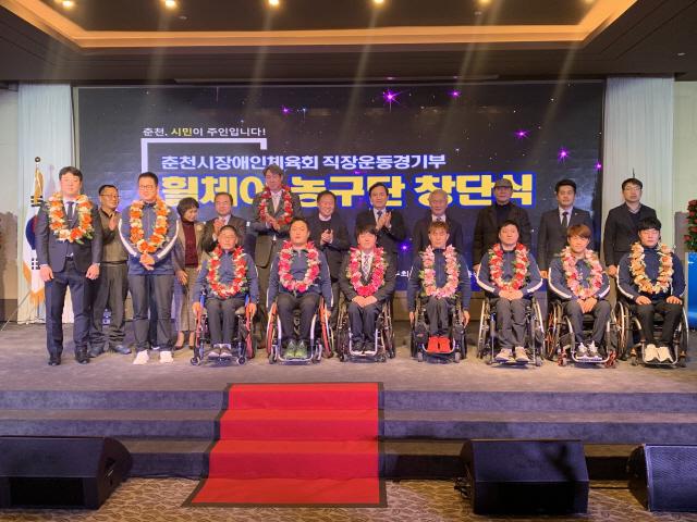▲ 춘천시장애인체육회 휠체어농구단 및 2019 춘천시 장애인체육인의 밤 행사가 12일 춘천 스카이컨벤션웨딩홀에서 열렸다