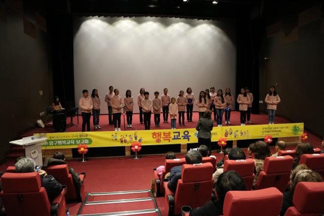 ▲ 양구교육지원청은 12일 양구문예회관에서 '행복교육,양구로부터'를 주제로 '2019 양구행복교육 보고회'를 개최했다.