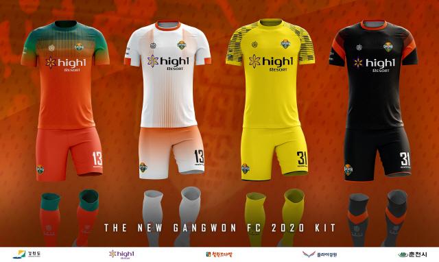 ▲ 강원FC 2020 시즌 유니폼