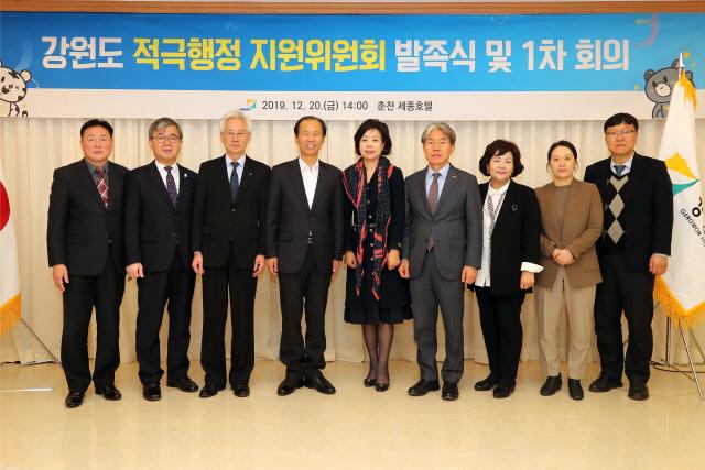 ▲ 강원도는 20일 춘천 세종호텔에서 최문순 도지사와 회원들이 참석한 가운데 적극행정 지원위원회를 발족했다.