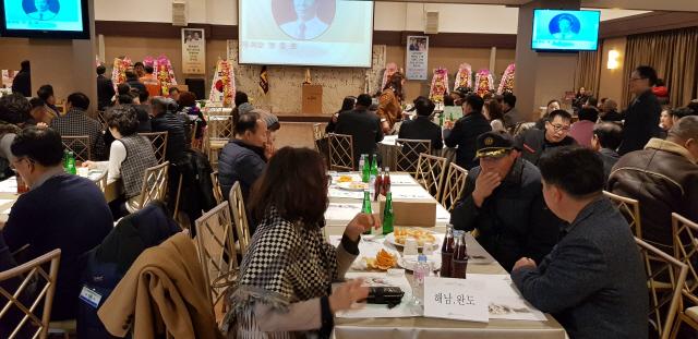 ▲ 재춘천 호남향우회 회장 이취임식 및 송년의 밤 행사가 지난 21일 디아펠리즈웨딩홀에서 열렸다.