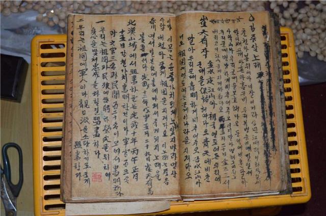 ▲ 김유정의 제자 목영덕 옹 부친 목형신(1877∼1945)씨가 작성한 '관병-의병생활 비망록'에 적힌 노랫말 기록