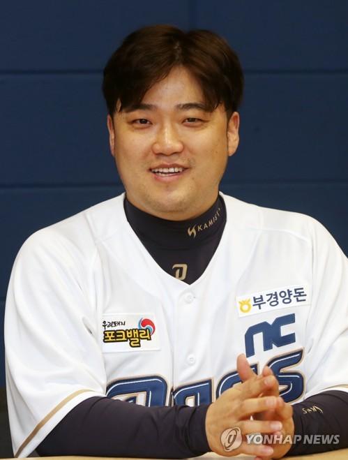 ▲ NC 다이노스 박석민 인터뷰