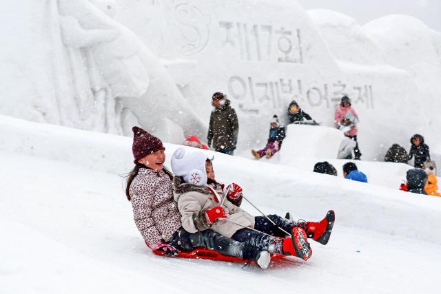 ▲ 인제 빙어축제 눈썰매장.