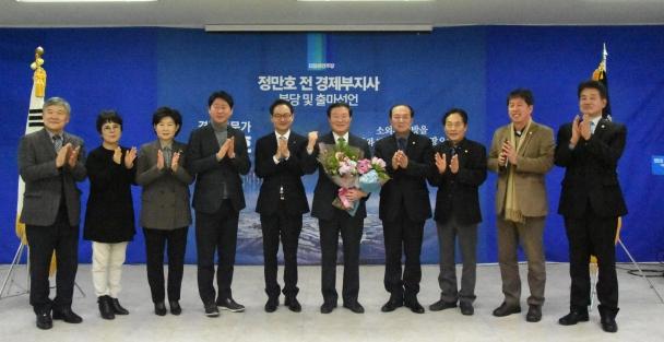 ▲ 정만호 전 도 경제부지사가 14일 춘천 더불어민주당 도당사무실에서 복당식을 갖고 21대 총선 출마를 선언했다.