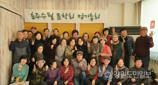 ▲ 춘주수필문학회(회장 김종복)은 17일 춘천의 한 식당에서 정기총회를 개최,오는 3월 1일부터 '춘천수필문학회'로 단체이름을 바꿔 활동하기로 결정했다.