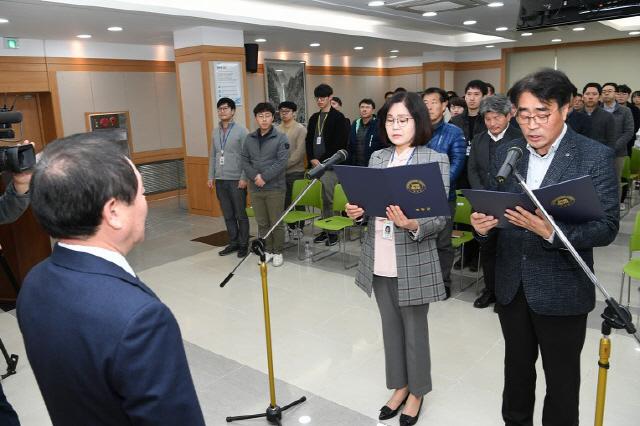▲ 평창군이 23일 오전 군청 대회의실에서 'RE100 평창' 선포식을 갖고 신재생에너지 보급 확대에 나섰다.