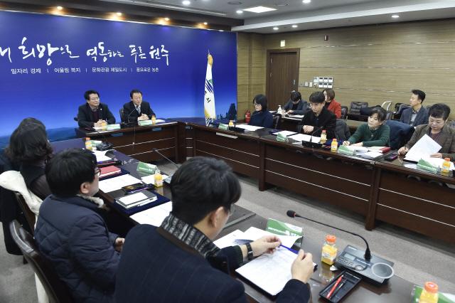 ▲ 원주시 지역사회보장 실무협의체 위촉식이 6일 시청 대회의실에서 열렸다.