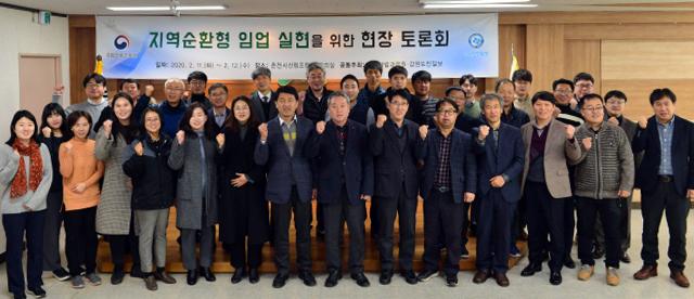 ▲ 지역순환형 임업 실현을 위한 현장 토론회가 11일 춘천시산림조합에서 열렸다.  서영