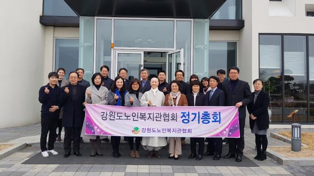 ▲ 도노인복지관협회 2020년 제1차 정기총회가 12일 속초 설악산책에서 열렸다.