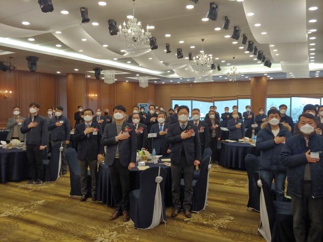 ▲ 도아스콘공업협동조합(이사장 최돈진)은 13일 춘천 베어스호텔에서 제23회 정기총회를 개최했다.
